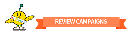 精彩回顧 REVIEW CAMPAIGNS