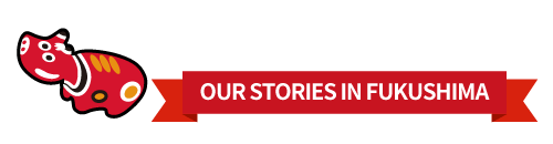 福島101物語 OUR STORIES IN FUKUSHIMA